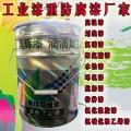 供應丙烯酸聚氨酯漆 工業機械防腐涂料