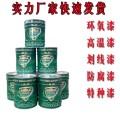 枣庄氯化橡胶铁红防锈底漆 钢结构专用防腐漆