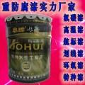 滨州金属管道防腐漆 环氧沥青防腐漆