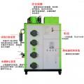 LHG生物質蒸汽發生器100kg0