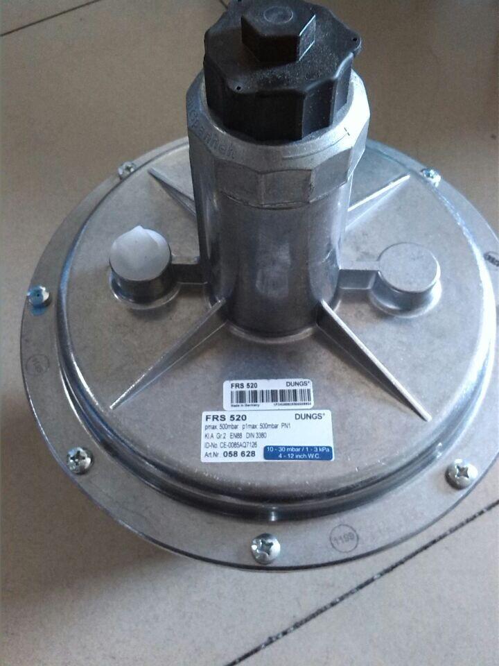 冬斯減壓閥FRS510/FRS515/FRS520調壓閥