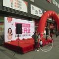 杭州最专业的舞台背景架出租搭建公司厂家