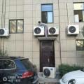 美的空调安装