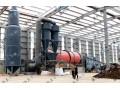 节能环保旋耙式酒渣干燥机 (2)