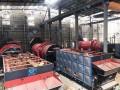 节能环保旋耙式食用菌渣干燥机 (2)