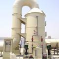 跃华环保  喷淋净化塔  环保设备