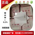 河南耐酸瓷板,安阳耐酸砖生产厂家免费寄样