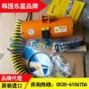 东星BH10020型气动平衡器 韩国进口气动平衡器品牌