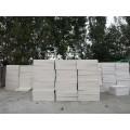 安陽優質擠塑板價格,內黃冷庫擠塑板廠家1