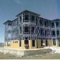 沈陽輕鋼別墅房屋價格-鋼結構輕體房二層加蓋-沈陽可移動房屋