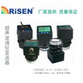 小巧型超声波变送器,液位变送器,厂家直销