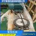 新款 高功率 HSJ型   绳锯机 厂家热销