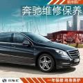 奔驰R级更换机油机滤,上海奔驰保养贵吗?