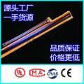 垂直接地体镀铜离子接地棒实体厂家每单都是出厂价