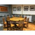 西安中式餐桌,红木餐桌,老榆木餐桌,餐厅餐桌批发