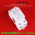 自恢復式過欠電壓保護器