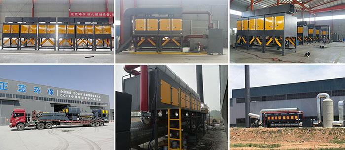 河北厂家直销催化燃烧设备在线监测环保设备加工订做生产厂家