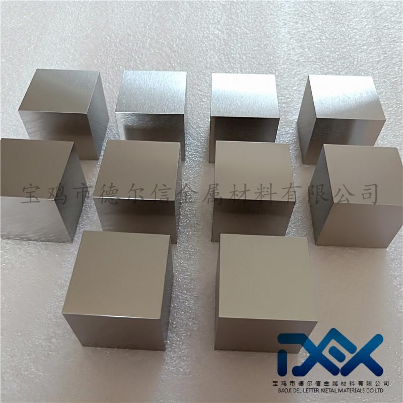 德尔信精磨钨块、15.4mm钨立方体、1英寸钨正方体、钨板
