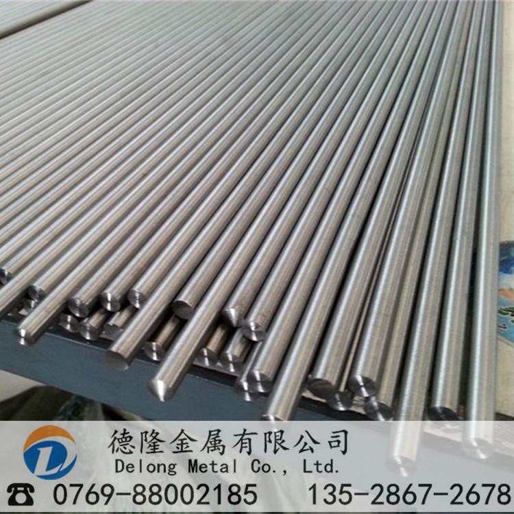 进口TC5钛合金板材 TC5钛棒 耐腐蚀 耐高温
