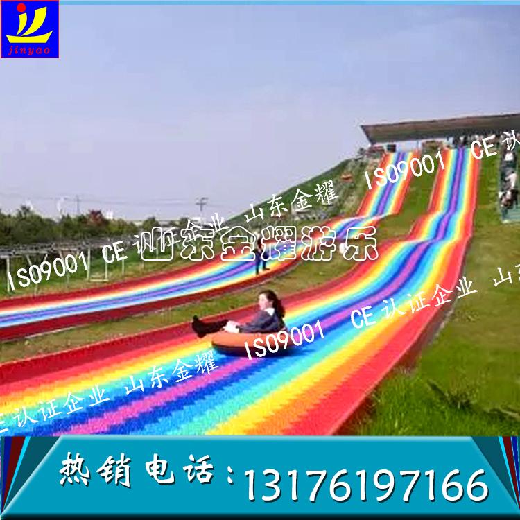 滑雪场四季彩虹滑道 景区彩虹滑道 游乐场彩虹滑道