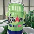 晉城保溫輔料材料