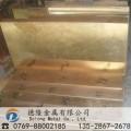 进口C95400铝青铜 C95400化学成分
