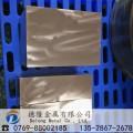 进口Cuw75钨铜合金 高导电导热 Cuw75特性