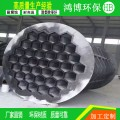 玻璃钢阳极管 厂家供应 可定做 除尘配件