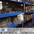 进口W80钨铜板 高级电火花低损耗 W80铜合金