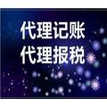 在淄博想要办理食品经营许可证就找淄博隆杰财税