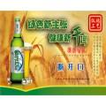 六安抽奖刮刮卡 淮北防伪密码卡 滁州超市兑奖卡制作