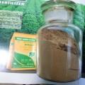 呈贡园艺肥料海藻肥