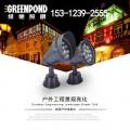 上海投射燈廠家