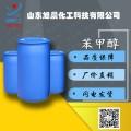 鲁西苯甲醇多少钱/山东苯甲醇厂家价格行情/苯甲醇现货供应