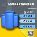 齐鲁石化异辛醇多少钱/异辛醇厂家价格行情/异辛醇现货供应