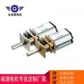供应GM12F-N20VA 12V直流减速电机 玻璃门锁马达