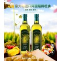 阿茜娅橄榄油团购、阿茜娅橄榄油进口商