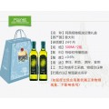 大品牌阿茜娅橄榄油、高品质阿茜娅橄榄油