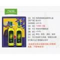 高品質阿茜婭橄欖油、促銷阿茜婭橄欖油