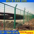 深圳高速公路鋼絲防護網 河源鐵絲隔離護欄網廠長直銷