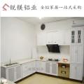 全铝家具定做佛山厂家全铝合金橱柜定制开放式厨房橱柜