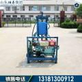 打井設備水井鉆機柴油液壓型 農場打井供水簡單快速