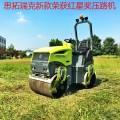 小型壓路機1.5噸全液壓進口配置 振動小型壓土機