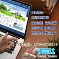 上海網站建設,上海網站制作,上海網絡公司0