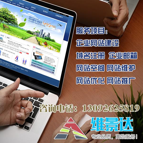 蘇州網站優化,蘇州網站推廣,蘇州網站營銷
