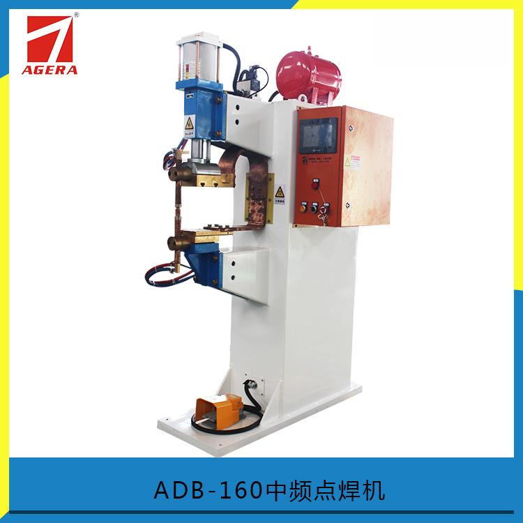 浙江安嘉DB-160逆變直流點焊機生產廠家