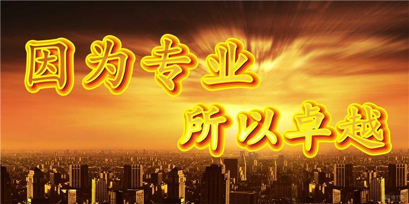 淄博隆杰提供公司注冊記賬報稅等工商稅務一站式服務