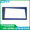 東莞廠家定制白色高亮背光源 LED背光板