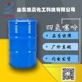 美國雪弗龍四氫噻吩多少錢/四氫噻吩價格行情/加臭劑現貨供應