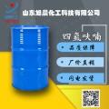 巴斯夫四氫呋喃多少錢/四氫呋喃廠家價格行情/四氫呋喃現貨供應